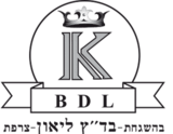 logo kbdl certification cacher
